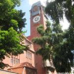 paula-reformschule